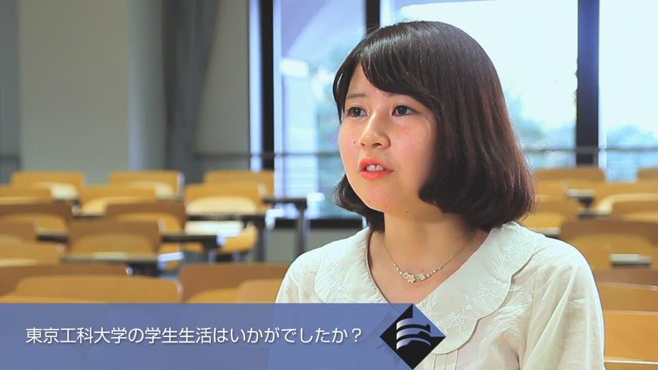「食品メーカー」内定インタビュー