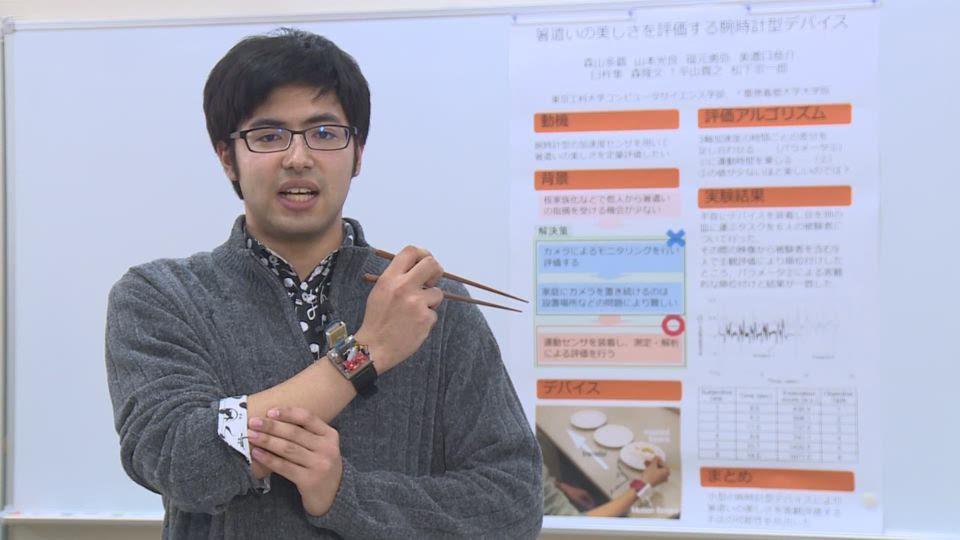コンピュータインタラクション制作 動画